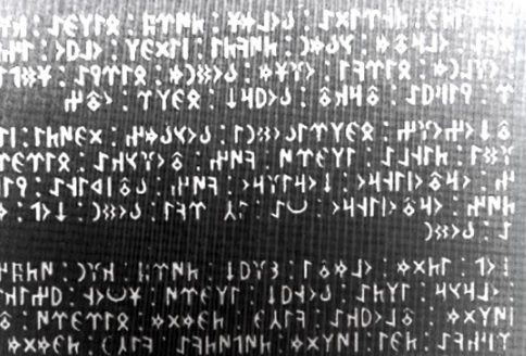 orkhon script